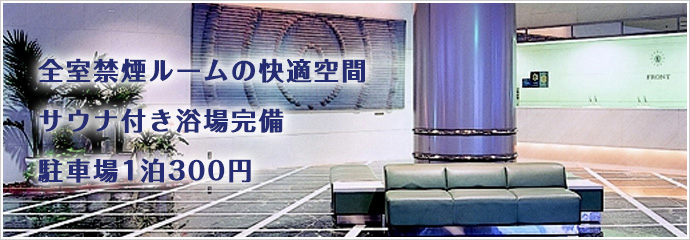 福岡リーセントホテル イメージ画像