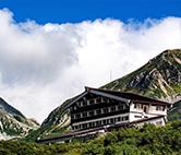 【富山県】立山高原ホテル