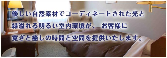 高知会館 イメージ画像