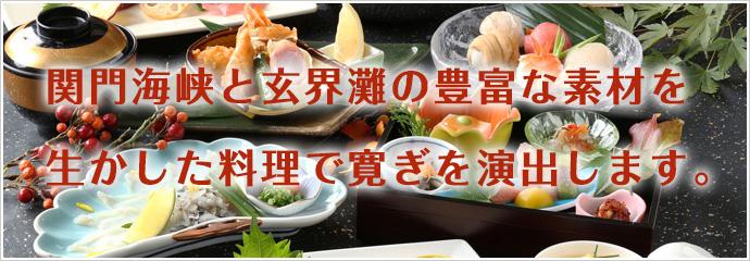 小倉リーセントホテル イメージ画像