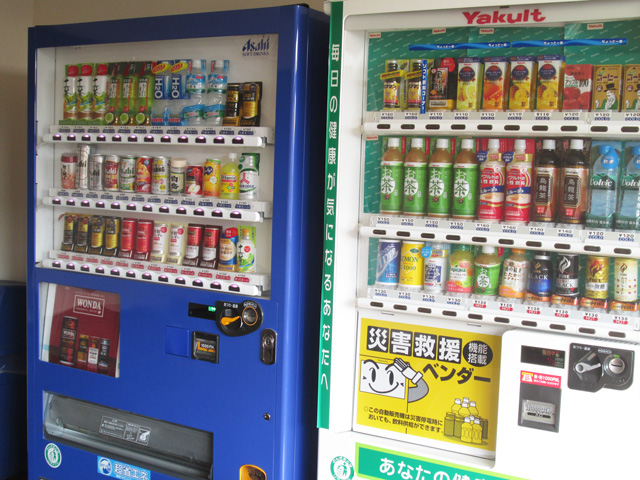 自動販売機(2F・5F)