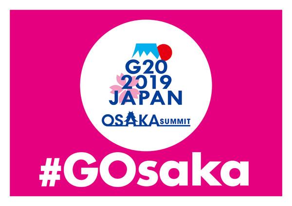 G20プレート