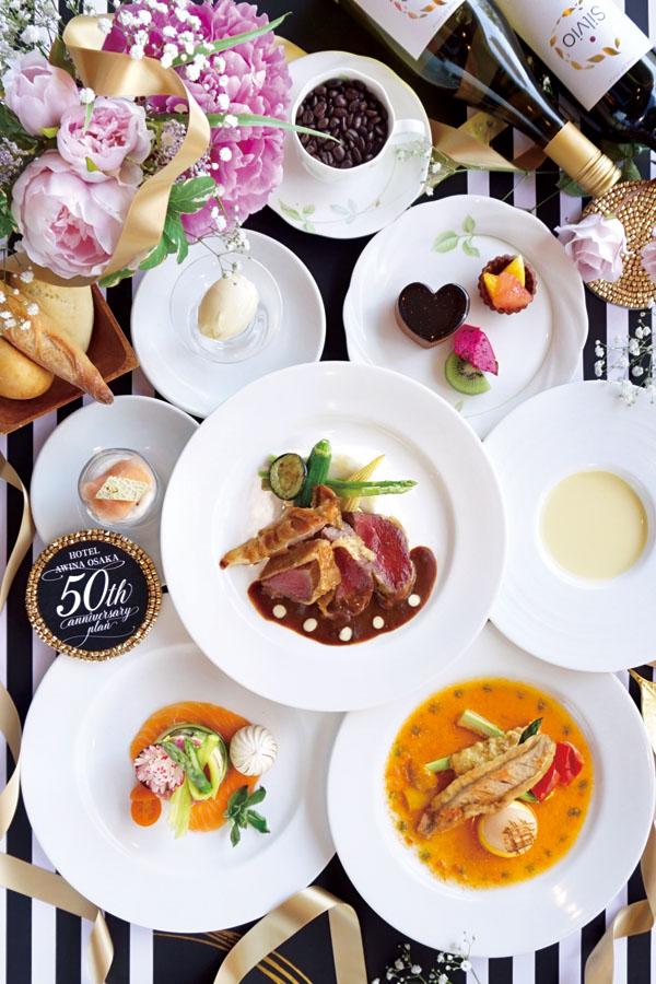 レストラン カステロ 50周年記念フルコース
